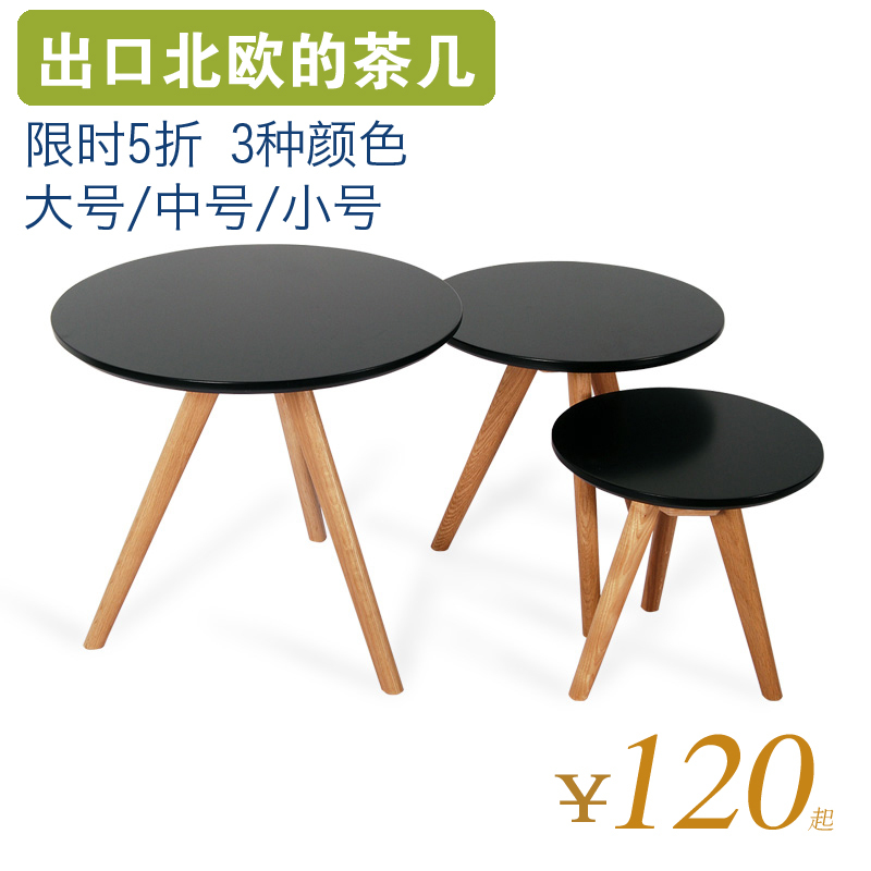 oak table set Picture More Detailed Picture about Promote Nordic