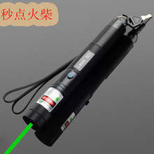 Burning green laser pointer 100000mw 100w 532nm high power focusable can burn match,burn cigarettes,pop balloon SD Laser 303