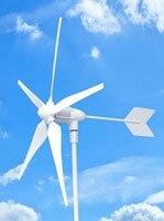 2013 Hot Selling Max Power 600w 3 5 Blades Small Wind Generator Wind Turbines Wind Mill