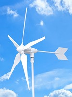 2013 Hot Selling Max Power 600w 3 5 Blades Small Wind Generator Wind Turbines Wind Mill