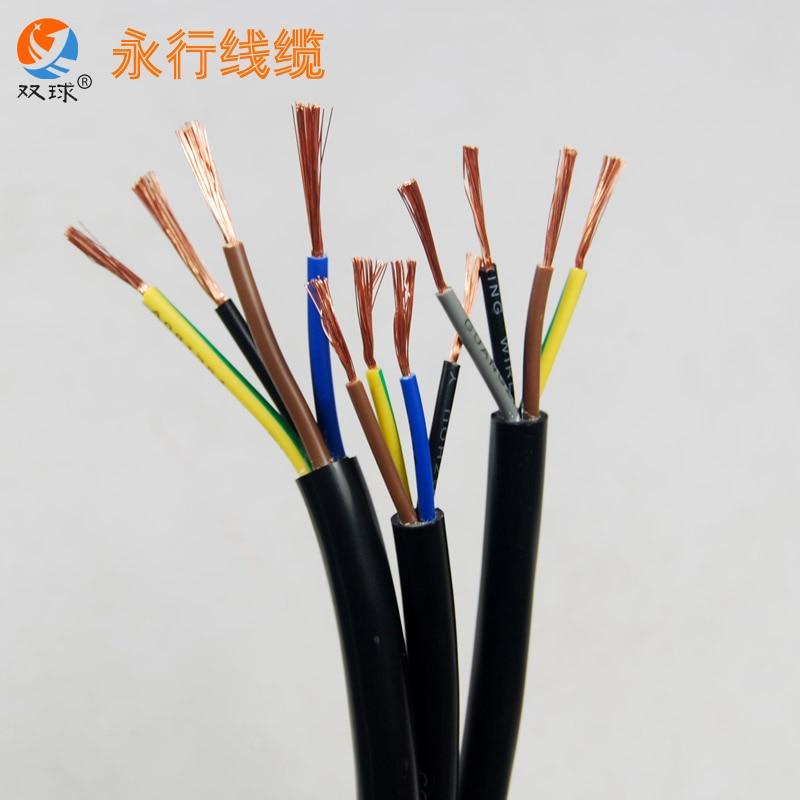 Four core copper wire and cable zero shear rvv4 * 25 meter square ...