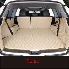 For Infiniti EX 2008-2013 New Car Floor Trunk Carpet Rugs Mats Waterproof Automobile Accessories Custom Cargo Liner