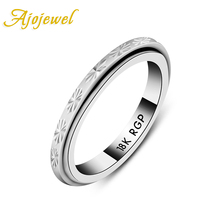 Ajojewel #7-9 Top Quality Free Shipping New Fashion 18K White Gold Plated Wedding Rings For Men Women