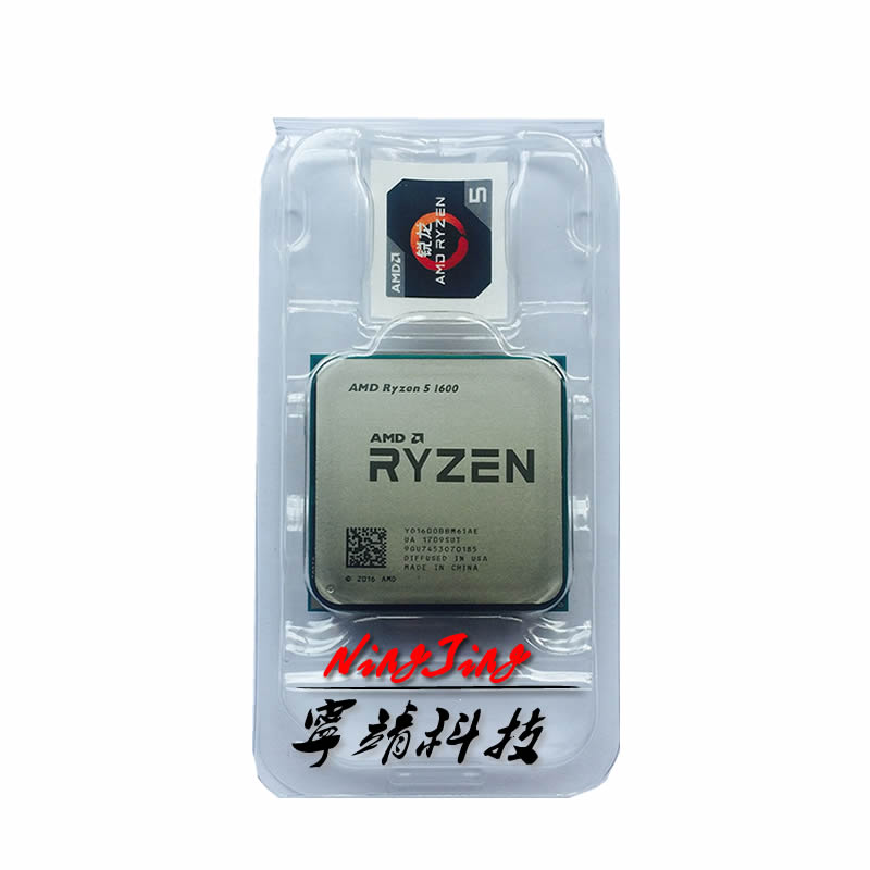 US $149 99 |AMD Ryzen 5 1600 R5 1600 3 2 GHz Six Core CPU Processoe  YD1600BBM6IAE Socket AM4-in CPUs from Computer & Office on Aliexpress com |