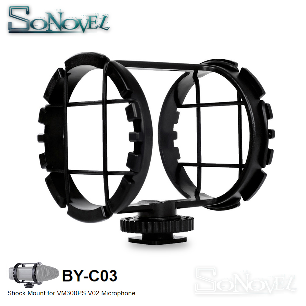 BOYA BY-C03 Camera Shoe Shockmount For Microphones 1