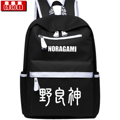 Anime Noragami Cosplay Japanese Korean students backpack large capacity travel backpack men and women backpack noragami anime yato bishamonten japanese rubber keychain