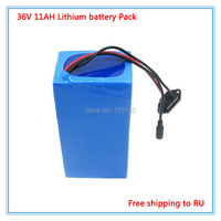 36V 11AH electric bike battery 36V Lithium battery with PVC case for 36V ebike battery 42V 2A charger free shipping