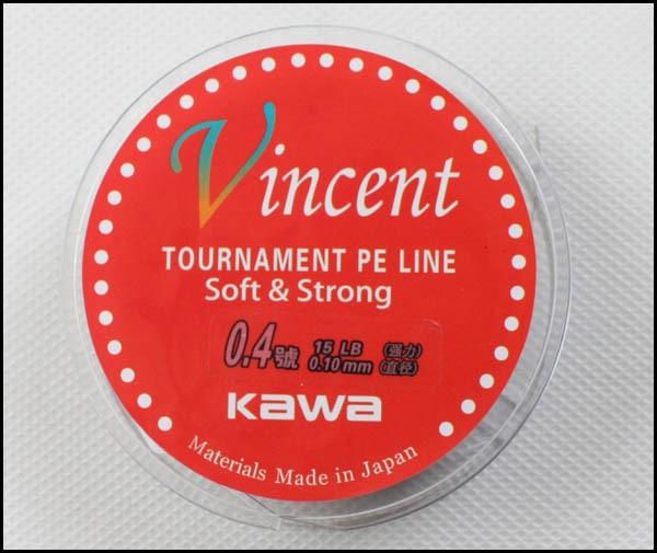 KAWA γραμμή αλιείας, Vincent PE γραμμή, PE - Αλιεία - Φωτογραφία 2