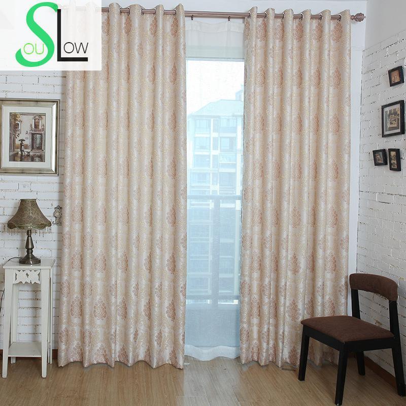 lento alma negro marrn beige cortina dormitorio sala de estar de alta precisin europa francs ventana