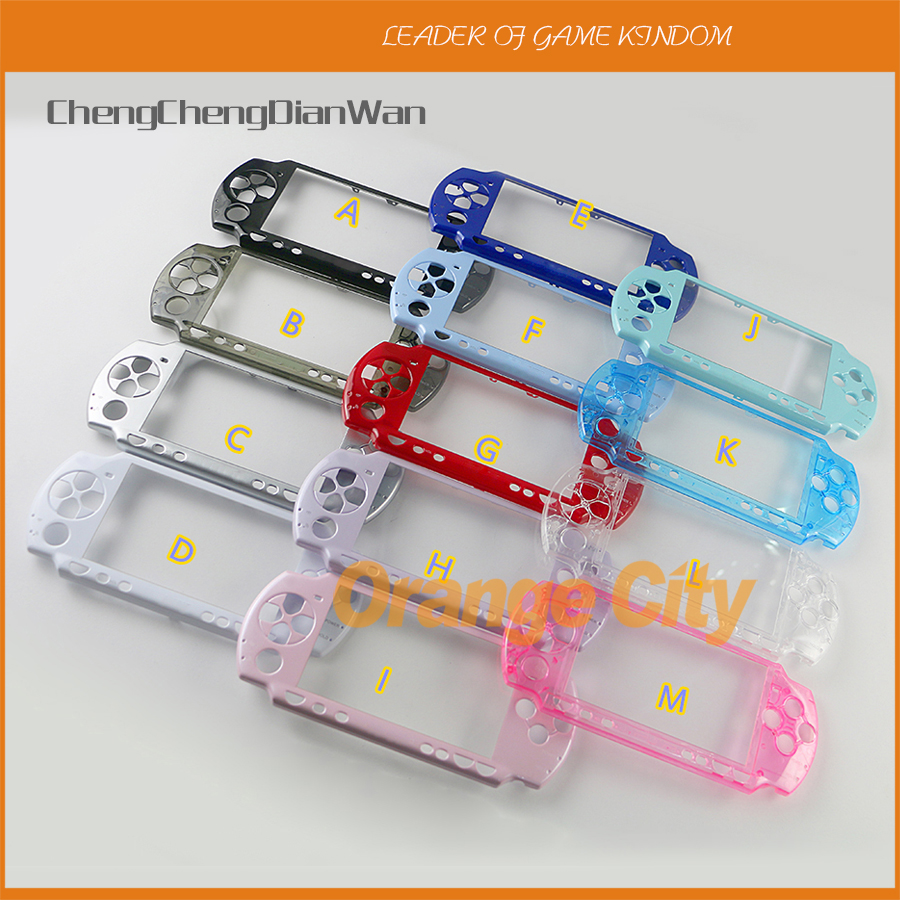 20pcs lot Front Face Plate Faceplate Shell Case Cover Replacement For PSP2000 Face cover for PSP