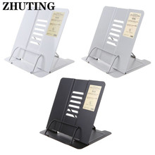 Portable Metal Adjustable Reading Book Holder Support Document Shelf Bookstand Book Stand book holder for reading creative metal book clip bookstand london telephone booth iron bookends cartoon stationery a pair of pcs