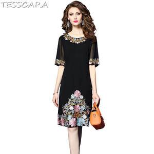 d22262a51e6 TESSCARA Women Summer Luxury Embroidery Dress Female Elegant Cocktail  Vestidos Retro Robe Femme Office Sundress Plus Size S-4XL
