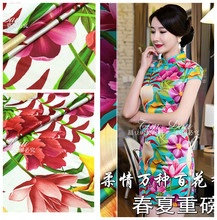 150cm elegant retro printed fabric high imitation silk cheongsam digital printing Hanfu dress wholesale cloth