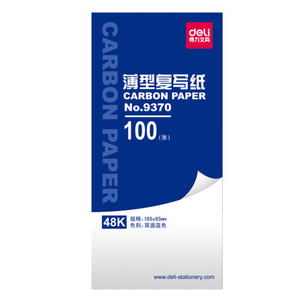 2 Pack 200 Sheets Blue Color Carbon Paper Include 3 Red Ones 48k 85x185mm For Accounting Deli 20D9370