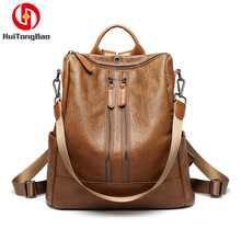 Women Genuine Leather Fashion Backpack Mummy Bag Purse Designer Backpacks High Quality