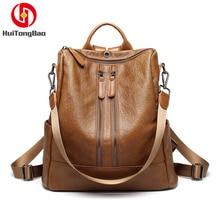 купить Women Genuine Leather Fashion Backpack Mummy Bag Purse Designer Backpacks Women High Quality по цене 3168.63 рублей