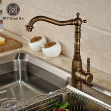 Antique Brass Rotation Kitchen Mixer Faucet Single Lever Water Tap One Hole Hot and Cold Water
