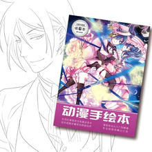 Kuroshitsuji Anime Coloring Book…