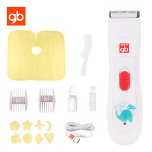 Pcs Pack Baby Hair Trimmers Electric