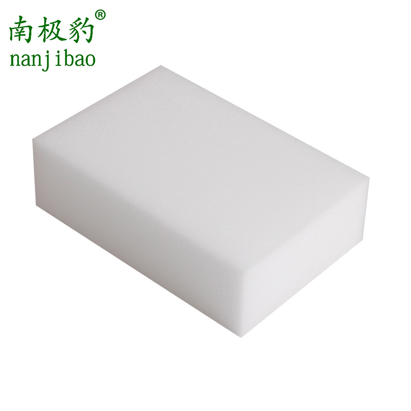 nanjibao 100 Pcs lot Melamine Sponge Magic Sponge Eraser Accessory Dish Kitchen Office Bathroom Cleaner Nano Wholesale 10*6*2CM