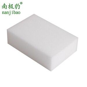 Меламиновая губка nanjibao, 100 шт./лот, волшебная губка, ластик, Аксессуары для посуды, кухни, офиса, ванной комнаты, оптовая продажа, 10*6*2 см