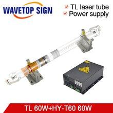 TL лазерной трубки 60 Вт Длина 1250 мм Dia.55mm 1 шт. + блок питания HY-T60