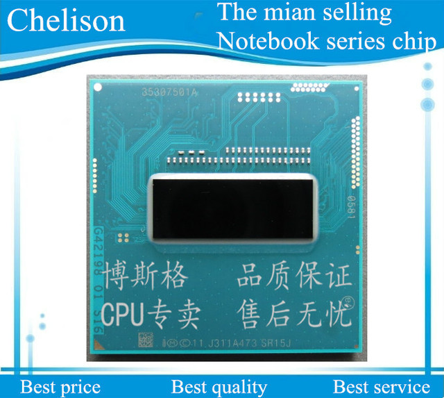 Free shipping!New Original version I7 4702MQ I7-4702MQ CPU SR15J 2.2-3.2G 37W low power quad core eight thread