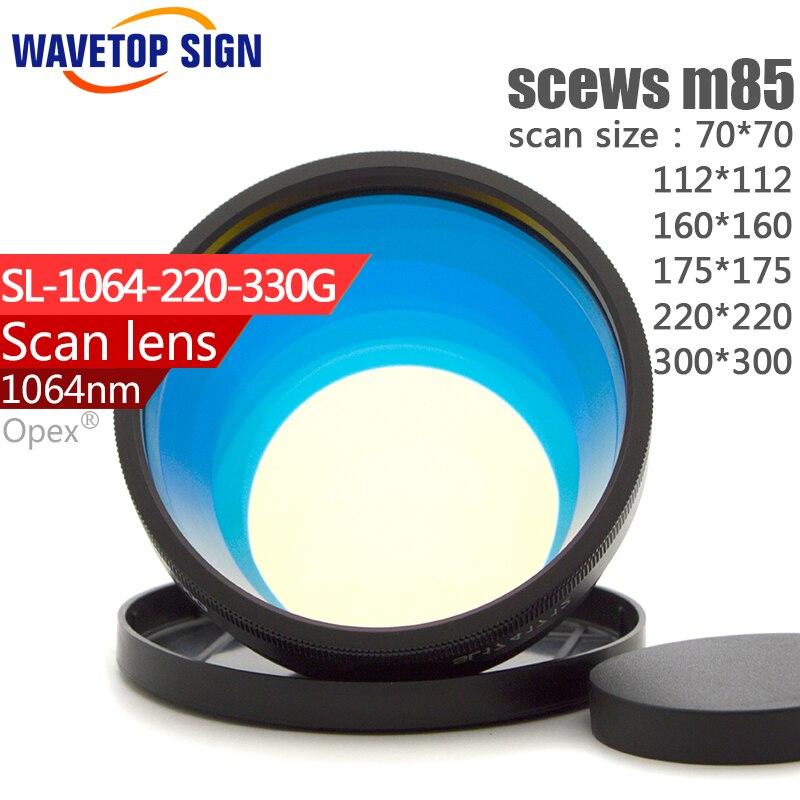1064nm scan lens 70*70 112*112 160*160 175*175 220*220 300*300mm fiber laser yag laser mark machine good quality wavelength автошину 175 70 13