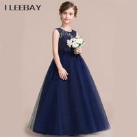 Quality Baby Girls Dress Evening Dress Prom Host Princess Long Dress Girl Lace Outerwear Infant Kids