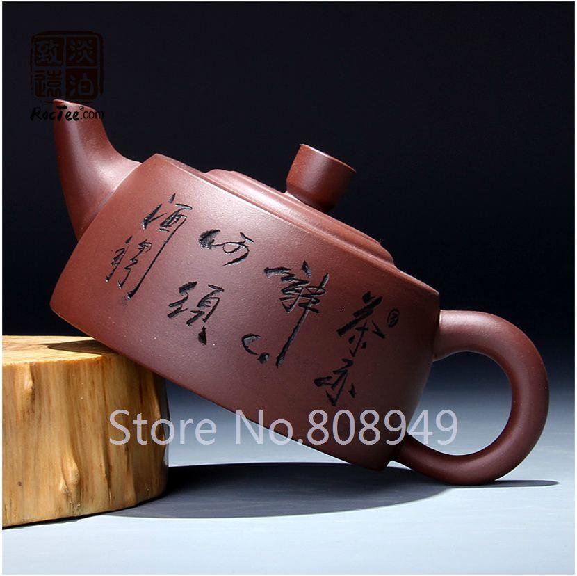 Чайные принадлежности ручной работы, чайные сервизы Yi Xing, чайный горшок из фиолетовой глины Zi Sha Fu, китайский чайник ручной работы 240 мл