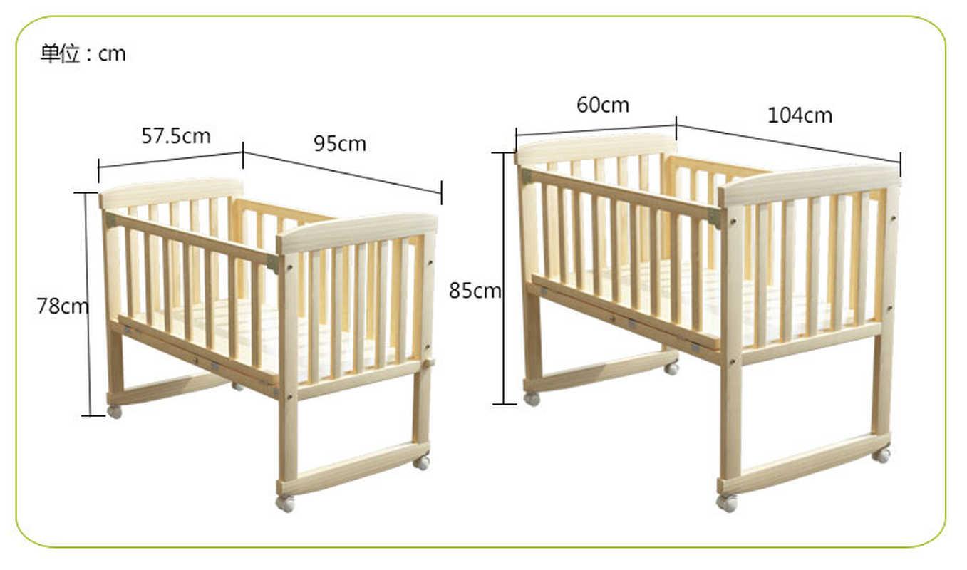 Детская кроватка, саженцы, планер, Запираемая колыбель, детская мебель, цельная деревянная спальная независимая портативная детская колыбель, детская кроватка