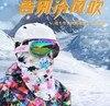2017 Women Winter Printing Face Mask Men Ski Bibs Riding Bibs Face Towel Skiing Facecloth Fleece