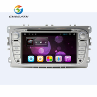 CHOGATH 2 Din 7 Android 6 0 Quad Core Car DVD Radio Player For FORD FOCUS