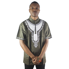 Green Buff Embroidered Men`s Dashiki Tops African Ethnic Shirts for Male Summer Wearing