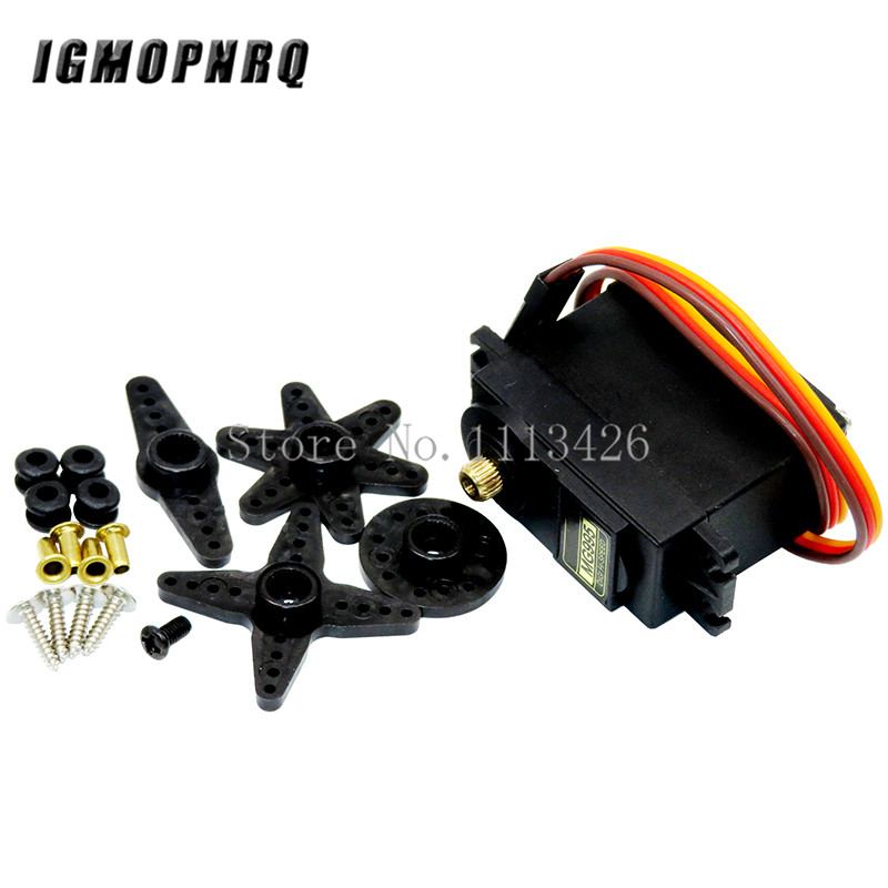 10 ピース/ロット MG995 55 グラムサーボデジタルメタルギア rc カーロボットサーボ  グループ上の 電子部品 & 用品 からの 集積回路 の中 1