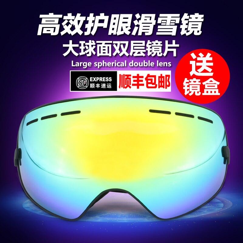 Зимние snowinter маска снег спортивный пыле Очки поляризационные лыжные очки ветрозащитный Анти-туман сферическая большой Лыжная маска Очки