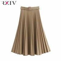 Плиссированная юбка (реплика Zara)