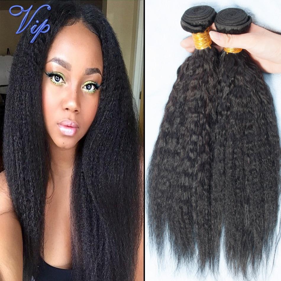 Aliexpress Buy Vipbeauty Hair Indian Yaki Straight Human Hair