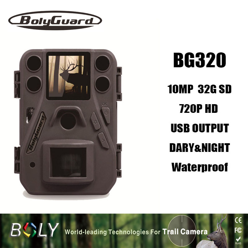 цена на Bolyguard Photo Traps Hunting Camera 10MP 720P with 1.33 LCD Display Black IR Night Vision Waterproof Security Trail Camera