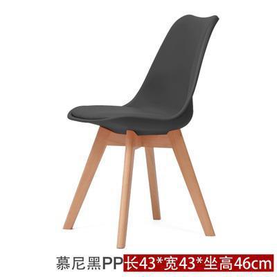 Простой современный домашний стул для столовой задний офисный стул креативный твердый деревянный Северный стул - Цвет: 2