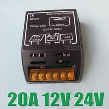 20A BSV20A 12V 24V intelligence solar system Panel Battery Charge Controller Regulators