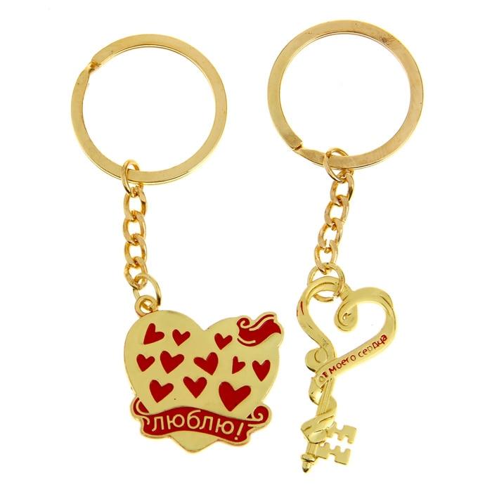 creative couple keychain for keys customized romantic valentines, Ideas