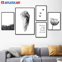 AFFLATUS Forest Feather Lotus Bird Wall Art Print Canvas Painting Nordic Poster Black White Pictures For Living Room Decor