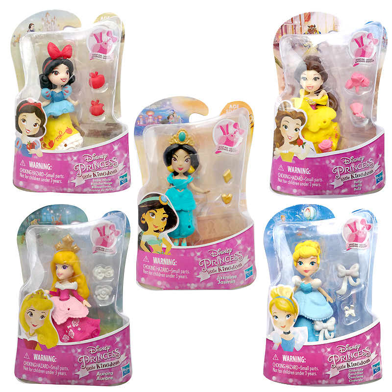 Disney Princess Little Kingdom Limited Collection MagiClip Jasmine Cinderella Ariel Rapunzel Doll Toys For Children Gift