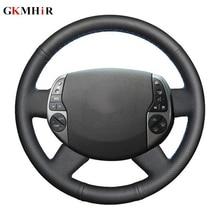 غطاء المقود الأسود من الجلد الصناعي غطاء عجلة قيادة السيارة لتويوتا بريوس 20 (XW20) 2004 2005 2006 2007 2008 2009