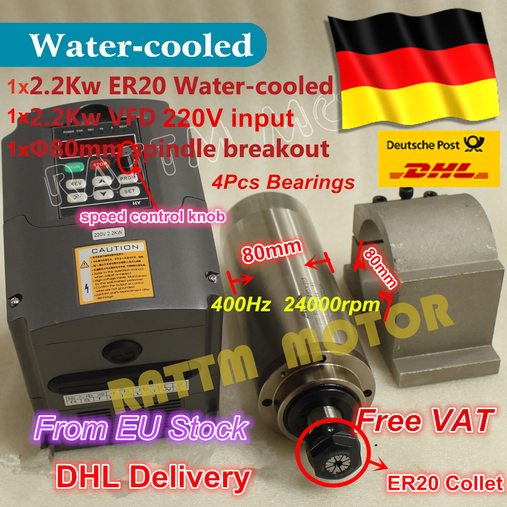 2.2KW water-cooled spindle motor ER20 220V 4 bearing & 2.2kw Inverter VFD 3HP & 80mm aluminium Fixing for CNC Router Milling