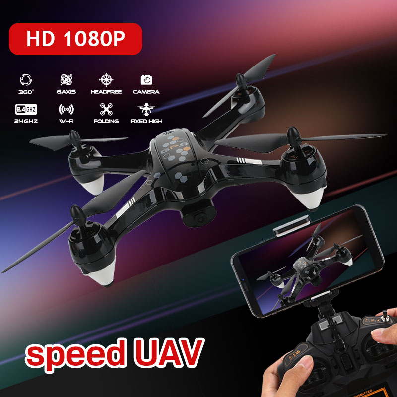 Brand New Intelligent Drone GPS WIFI FPV HD 1080P Camera Speed Adjustable Flying Path Presetting Headless Mode Quadcopter