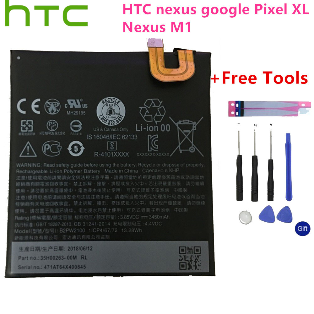 B2PW2100 High Quality Replacement Battery For HTC Nexus Google Pixel XL / Nexus M1 3450mAh Mobile Phone Batteria+Free Tools