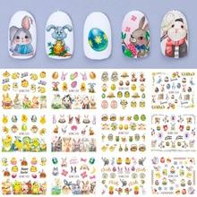12 stuks Pasen Konijn Nail Water Stickers Decals Cartoon Ei Chick Nail Art Sliders Wraps Polish Decoratie Manicure TRBN1249 1260