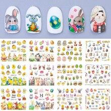 Пасхальный кролик наклейки на ногти, 12 шт., наклейки с изображением мультяшного яйца, цыпленка, Слайдеры для дизайна ногтей, украшение для лака, маникюрные наклейки, TRBN1249 1260
